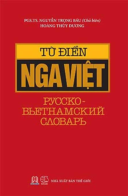 Từ Điển Nga - Việt