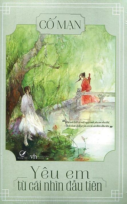 Yêu Em Từ Cái Nhìn Đầu Tiên (Ấn Bản Kỷ Niệm) - Tặng Kèm 7 Bookmark Nhân Vật Và 3 Postcard