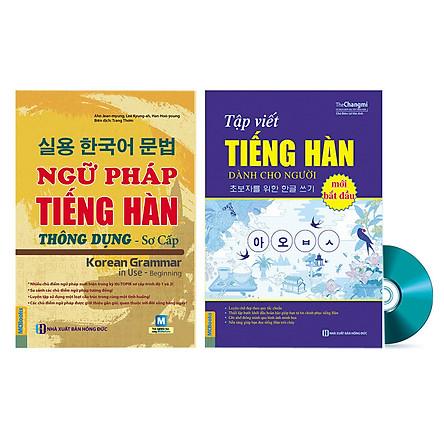 Combo Ngữ Pháp Tiếng Hàn Thông Dụng Sơ Cấp Và Tập Viết Tiếng Hàn Tặng DVD Kho Tài Liệu Vô Giá Giúp Học Tiếng Hàn Từ Con Số 0