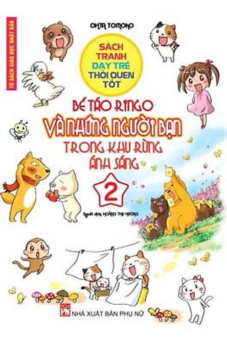 Bé Táo Ringo Và Những Người Bạn Trong Khu Rừng Ánh Sáng - Tập 2