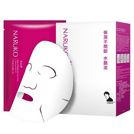 Naruko Hoa Hồng Nhung - Hộp 10 Miếng Mặt Nạ Cấp Nước Rose And Botanic Ha Aqua Cubic Hydrating Mask Ex  (25ml / Miếng)