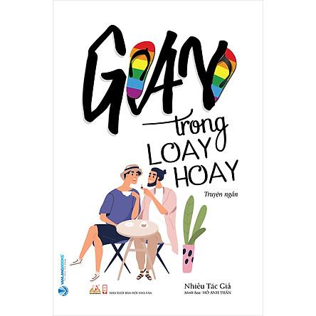 Gay Trong Loay Hoay (Truyện Ngắn)
