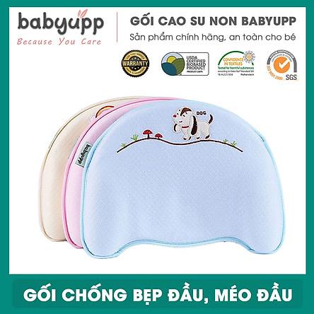 Gối cao su non chống méo đầu, bẹp đầu, nghẹo cổ, còm lưng cho bé. Gối cho trẻ sơ sinh Babyupp