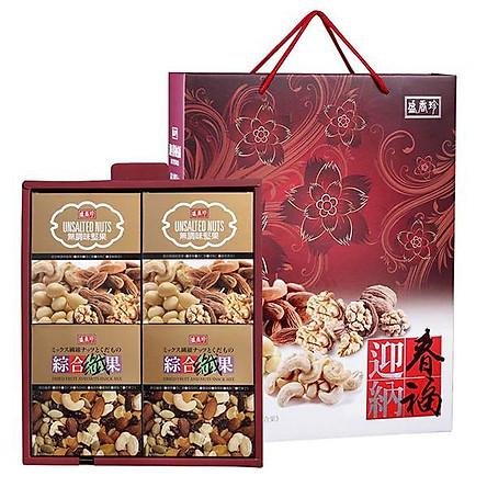 Hộp quà mix các hạt dinh dưỡng SHJ Foods 560g