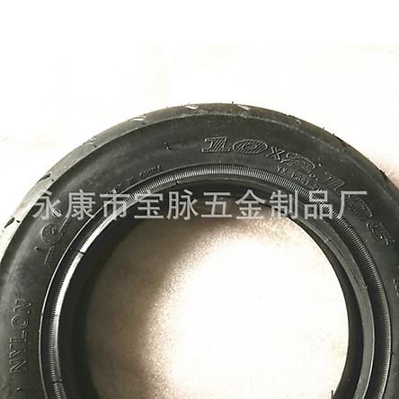 Lốp Xe Điện 10 Inch 10×2.125