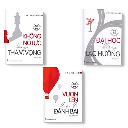 Sách(combo 3 cuốn):Không nỗ lực đừng tham vọng+Vươn lên hoặc bị đánh bại+Đại học không lạc hướng