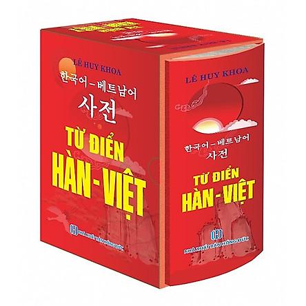 Từ Điển Hàn - Việt (Khoảng 120.000 Mục Từ) - Bìa Đỏ (Tặng kèm Bookmark PL)