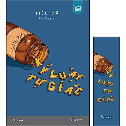 Kỷ Luật Tự Giác (Tặng Kèm Bookmark )