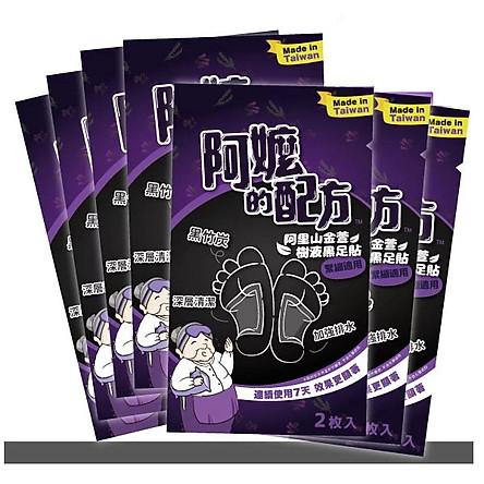 Set 10 Miếng dán thải độc chân Than đen hoạt tính Dr.Grandma- Thư giãn cơ Đài Loan