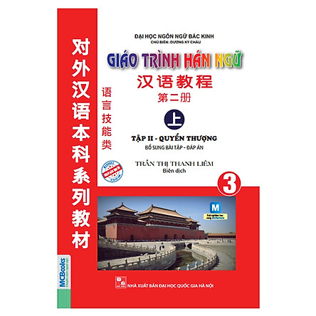 Giáo Trình Hán Ngữ 3 - Tập 2: Quyển Thượng (Tặng kèm Booksmark)