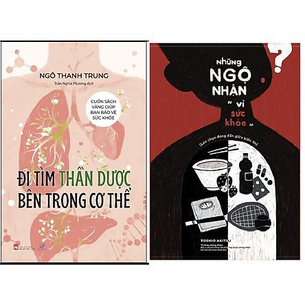 Combo Sách Sức Khỏe Hay Nhất Ai Cũng Nên Đọc Đi Tìm Thần Dược Bên Trong Cơ Thể+Những Ngộ Nhận Vì Sức Khỏe.MHBooks
