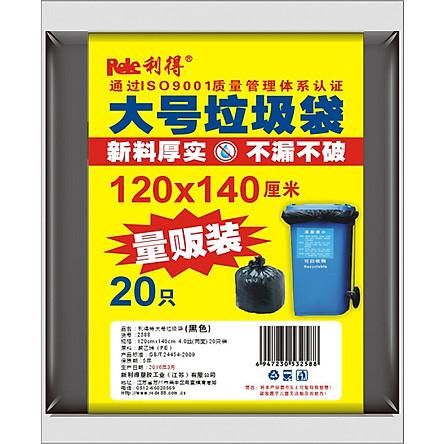 Túi Đựng Rác RED LEADER 120x140cm (20 Cái)
