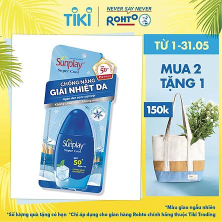Sữa Chống Nắng Giải Nhiệt Da Sunplay Super Cool SPF50+, PA++++ (30g)