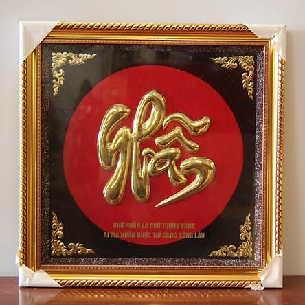 Tranh Đồng Chữ Nhẫn Thư Pháp Khung Vuông  58x58cm