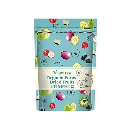 Mix trái cây rừng sấy khô Organic Vilson 250g/gói
