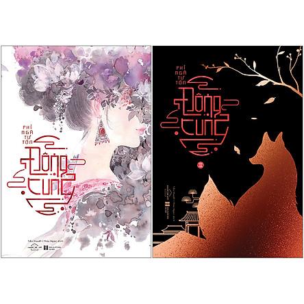 Đông Cung - Tái Bản (2 Tập) - Bản Thông Thường
