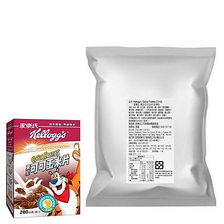 Ngũ cốc ăn sáng từ ngô vị socola Kellogg's 2.5kg