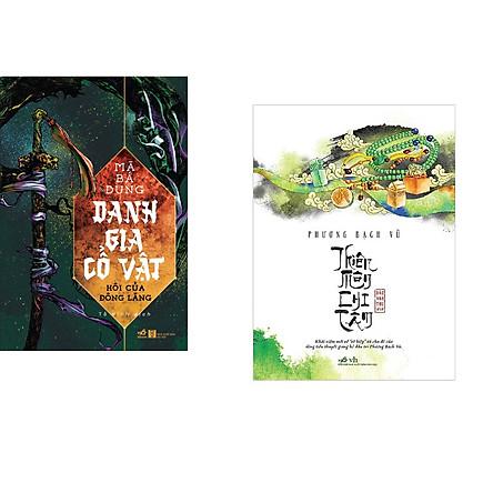 Combo 2 cuốn sách:  Danh gia cổ vật - Hôi của Đông lăng  + Thiên môn chi tâm