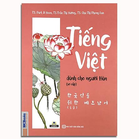 Tiếng Việt Dành Cho Người Hàn (Sơ Cấp) - 한국인을 위한 베트남어(초급)