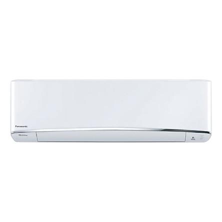 Máy Lạnh Panasonic Inverter 1.5 HP CU/CS-XU12UKH-8