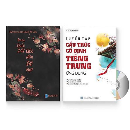 Combo 2 sách: Trung Quốc 247: Góc nhìn bỡ ngỡ (Song ngữ Trung - Việt có Pinyin) + Tự học Ngữ Pháp: Tuyển tập Cấu trúc cố định tiếng Trung ứng dụng  + DVD quà tặng