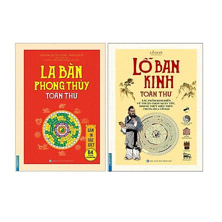 Sách Combo La Bàn Phong Thủy Toàn Thư (bìa cứng) và Lỗ Ban Kinh Toàn Thư (Bìa cứng) Tác Phẩm Kinh Điển Về Thuật Chọn Ngày Tốt, Phong Thuỷ Kiến Trúc Trung Hoa Cổ Đại