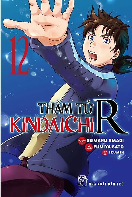 Thám Tử Kindaichi R 12