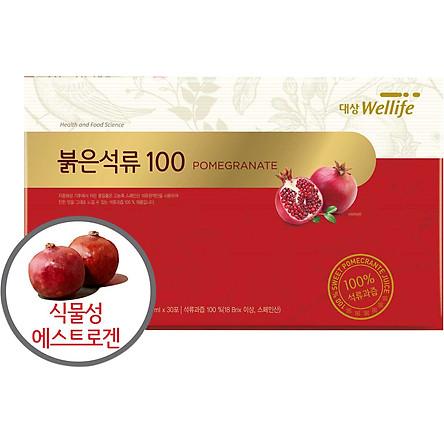 Nước ép lựu đỏ nguyên chất 100