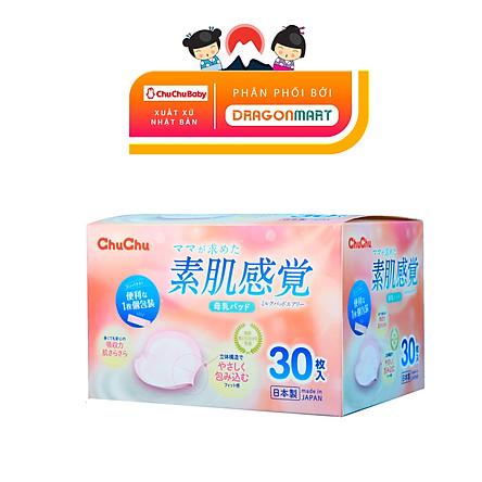 [NHẬT BẢN] Miếng Lót Thấm Sữa ChuChu Baby (30 Miếng)