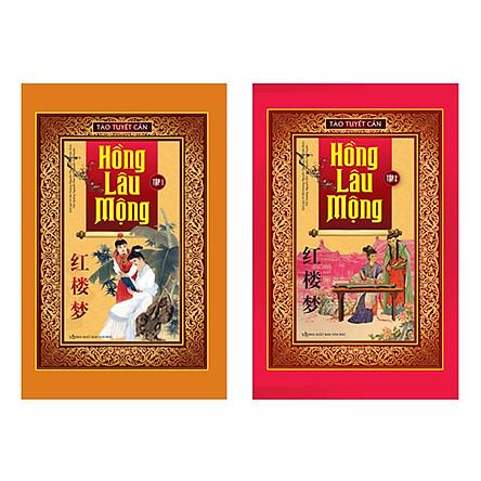 Hồng Lâu Mộng (Trọn Bộ 2 Tập) (Tái Bản 2015)