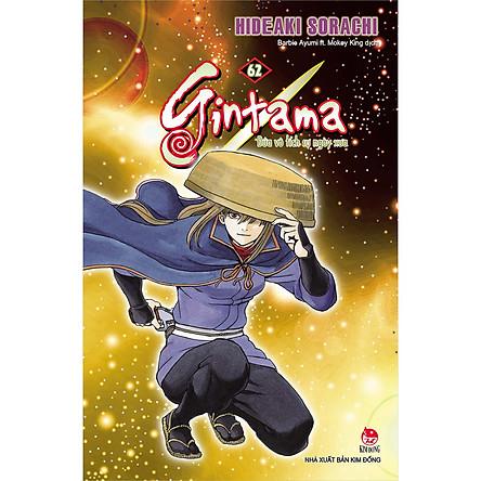 Gintama Tập 62: Đứa Vô Tích Sự Ngày Xưa