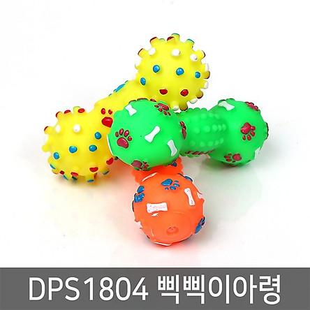 Xương nhựa đồ chơi có còi âm thanh cho chó - Nhập khẩu Hàn Quốc (giao màu ngẫu nhiên)