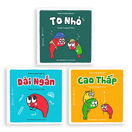 Sách Ehon Nhật Bản - Combo 3 cuốn Phép so sánh diệu kỳ - Dành cho trẻ từ 2 tuổi