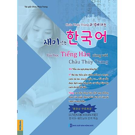 Vui Học Cùng Châu Thùy Trang (Tặng Thước Đo Chiều Cao, Thị Lực Cho Bé)