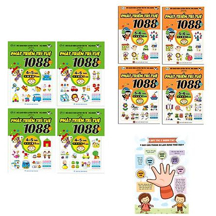 Bộ Sách Rèn Luyện Trí Thông Minh : 1088 Câu Đố Phát Triển Trí Tuệ 4-5 Tuổi (Bộ 4Q) + 1088 Câu Đố Phát Triển Trí Tuệ 5-6 Tuổi (Bộ 4Q) + Poster An Toàn Cho Con Yêu (Sách Phát triển trí tuệ / Tư duy logic / Kỹ năng làm việc dành cho bé 4-6 tuổi )