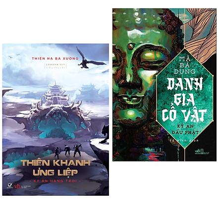 Combo 2 cuốn sách giả tưởng phiêu lưu huyền bí:  Danh Gia Cổ Vật - Kỳ Án Đầu Phật +  Thiên Khanh Ưng Liệp – Kỳ Án Hang Trời ( Tặng kèm Bookmark Happy Life)