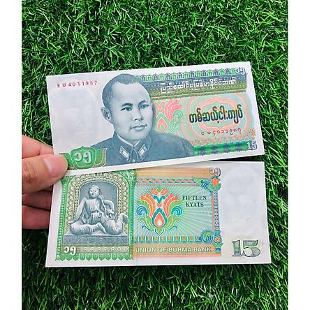 Tờ tiền 15 Kyat  Myanmar xưa, mệnh giá độc nhất thế giới - The Merrick Mint