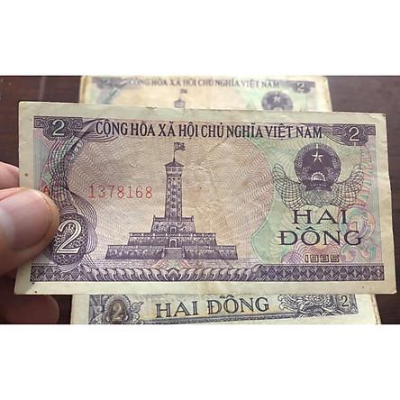 Tiền cổ Việt Nam, 2 đồng bao cấp 1985 sưu tầm