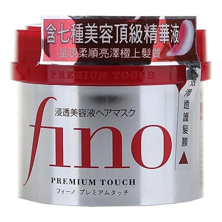 Kem ủ tóc Shiseido Fino Bản Đài 230g