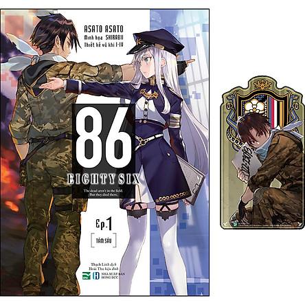 86-Eighty Six - Tập 1