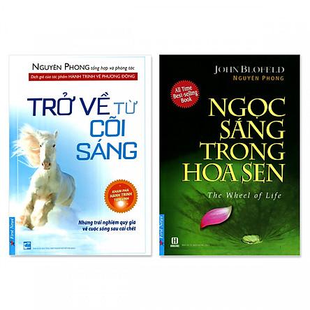 Combo 2 cuốn: Trở Về Từ Cõi Sáng, Ngọc Sáng Trong Hoa Sen