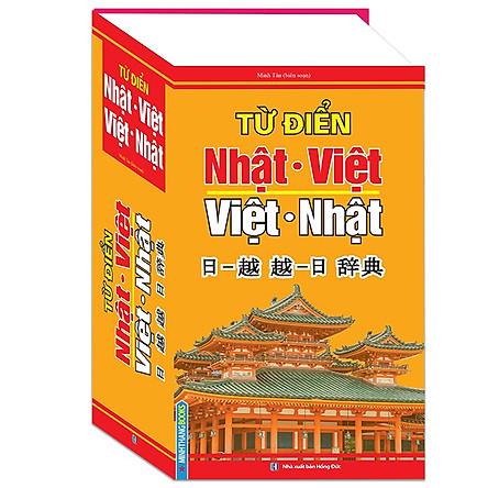 Từ Điển Nhật-Việt Việt Nhật