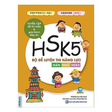Bộ đề luyện thi năng lực Hán Ngữ HSK5 – Tuyển tập đề thi mẫu