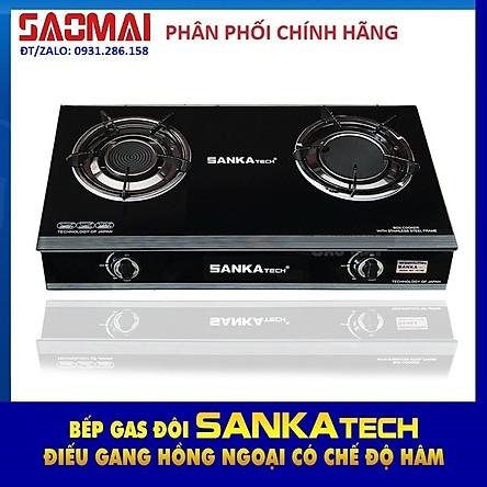 Bếp Ga Hồng Ngoại SANKAtech 721BB Siêu Tiết Kiệm Gas - Hàng chính hãng