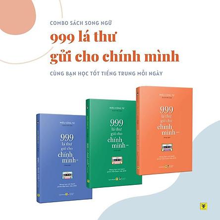 Combo 3 tập Sách song ngữ - 999 lá thư gửi cho chính mình ( tặng kèm bookmark Sáng Tạo )