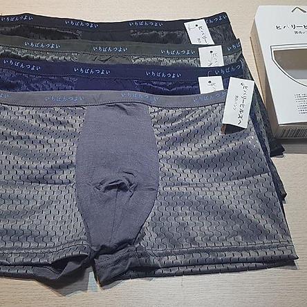 Hộp 4 quần lót nhật cao cấp chính hãng có mã Qr in trên hộp