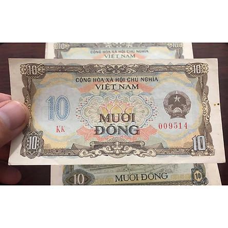 Tiền cổ Việt Nam, 10 đồng bao cấp 1980 sưu tầm