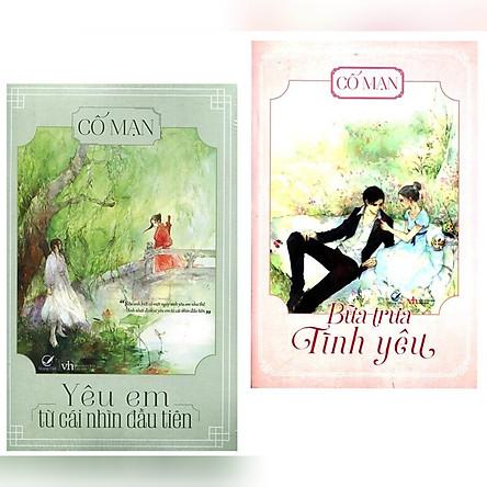 Combo 2 cuốn tiểu thuyết ngôn tình hay nhất : Bữa Trưa Tình Yêu (Ấn Bản Kỷ Niệm) - Bổ Sung 5 Ngoại Truyện + Yêu Em Từ Cái Nhìn Đầu Tiên (Tặng kèm Bookmark thiết kế AHA)