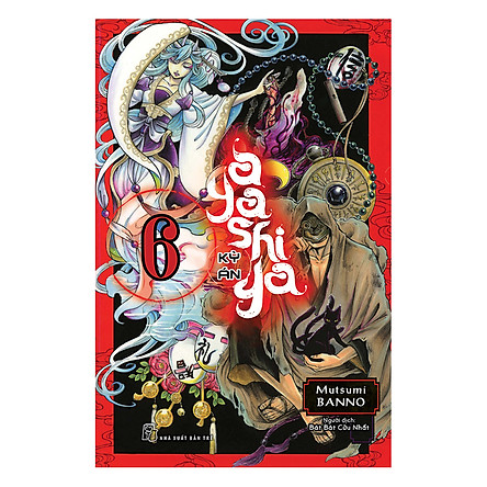 Kỳ Án Ayashiya - Tập 6
