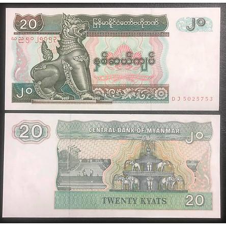 Tiền cổ Myanmar 20 kyats, con Lân mang lại hạnh phúc và may mắn